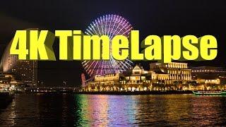 Minato Mirai@Yokohama,Japan Oct2015 Vol.2/4K Timelapse