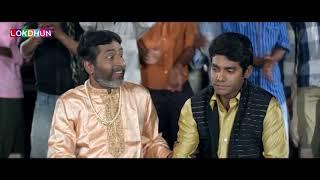 Video Kachche Dhaage | कच्चे धागे - Bhojpuri Full Movie | Khesari Lal Yadav - Bhojpuri Film 2014 MP3, 3GP, MP4, WEBM, AVI, FLV Oktober 2018