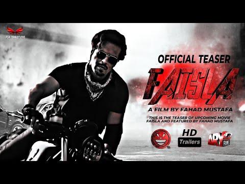 Faisla Official Teaser 2021 | Fahad Mustafa | New Pakistani movie trailer | Pakistani Movie 2021