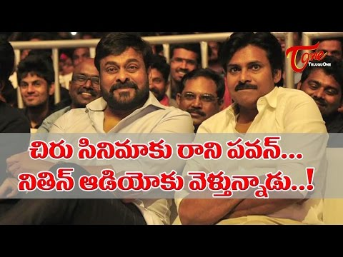 Pawan Kalyan has Time for Nithin but Not for his Brother Chiru !