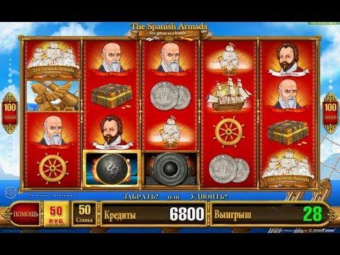Игровые автоматы the tinder box играть бесплатно без регистрации