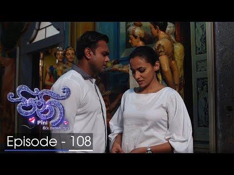 Pini | Episode 108 - (2018-01-18) | ITN