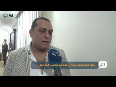 مصر العربية | منتج فيلم