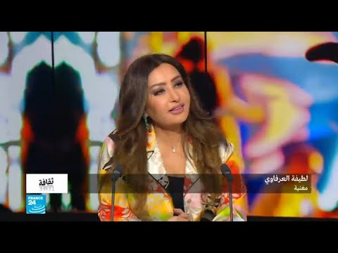 العرب اليوم - شاهد: لطيفة التونسية تبحث دائما عن لطيفة المختلفة والمتطورة