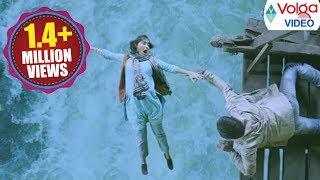 Video Extraordinary Thrilling Scene From Telugu Movie || Gopichand || Volga Videos 2017 download in MP3, 3GP, MP4, WEBM, AVI, FLV January 2017