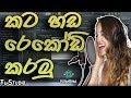 Record Vocal using Fl Studio (Sinhala)