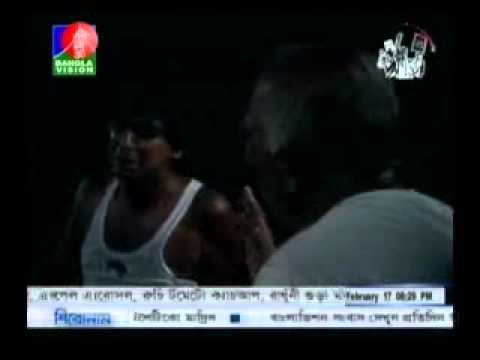 Bangla Natok Harkipta Part 19