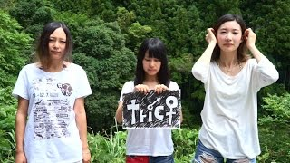 "tricot ""Break"" (Official Music Video)"