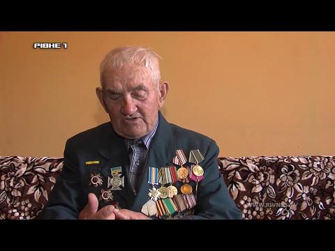 Як держава віддячує ветеранам Другої світової війни?[ВІДЕО]