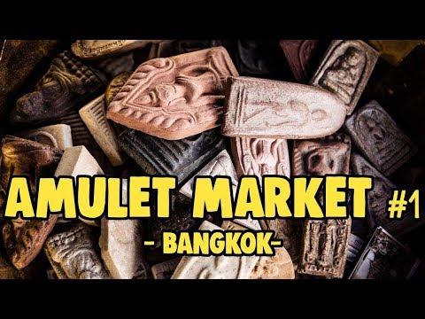 Amulet Market #1 - Bangkok // ENG SUB