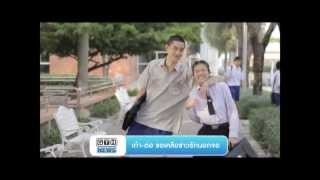 Station GTH Episode 25 - Thai TV Show