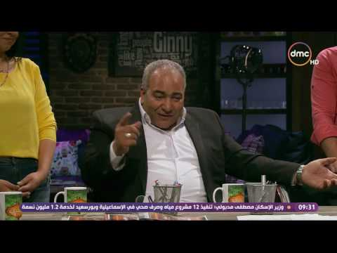 بيومي فؤاد يشرح سر الإعلامي الناجح