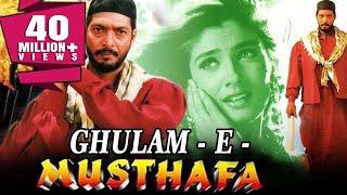Ghulam-E-Mustafa (1997) Full Hindi Movie | Nana Patekar, Raveena Tandon, Paresh Rawal