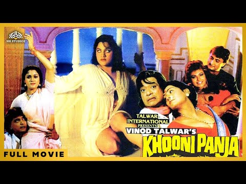 Khooni Panja | खुनी पंजा | Hindi Horror Full Movie