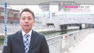 札幌痴女性感フェチ倶楽部 ~ 動画案内 ~