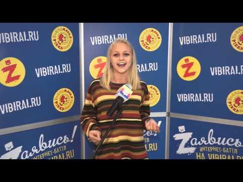 Алена Матвиенко, 16 лет