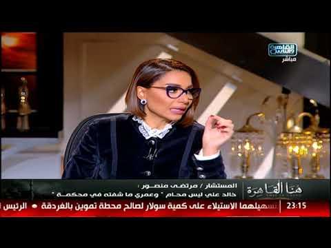 """مرتضى منصور: خالد علي عمل نادلا..وطلب 100 مليون جنيه للتنازل عن قضية """"مدينتي"""""""