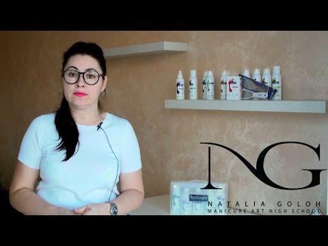 Footlogix - профессиональная косметика для здоровья и красоты Ваших ног/ Health of your feet (видео)