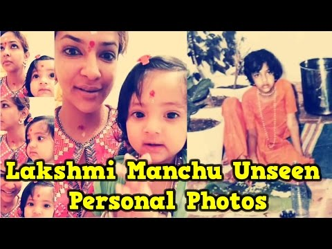 Lakshmi Manchu Daughter Exclusive Unseen Photo play | Celebrities Rare Photos !