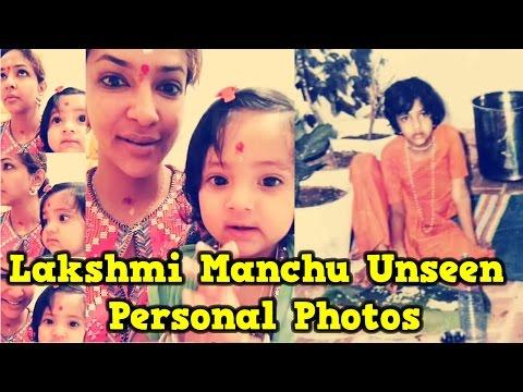 Lakshmi Manchu Daughter Exclusive Unseen Photo play | Celebrities Rare Photos !