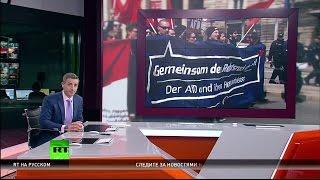 Член партии «Альтернатива для Германии»: Мы готовы бороться за власть в стране