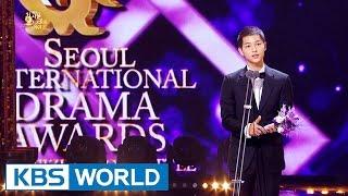 2016 Seoul International Drama Awards  2016 서울 드라마 어워즈  Part2 ENG / 20160916
