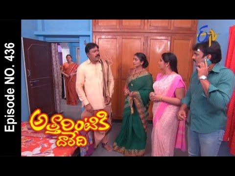 Attarintiki-Daredi--31st-March-2016-అత్తారింటికి-దారేది-–-Full-Episode-No-436