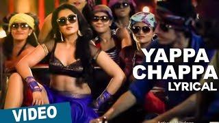 Yappa Chappa Song with Lyrics- Kanithan Movie