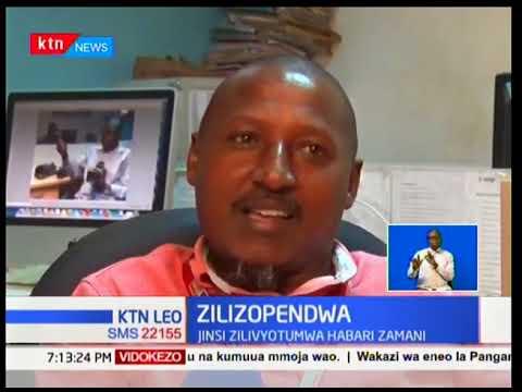 Jinsi wanahabari walivyokuwa wakituma habari miaka za nyuma | Zilizopendwa