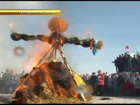 """Фестиваль """"Сибирская Масленица"""" УТРО НА ЕНИСЕЕ"""