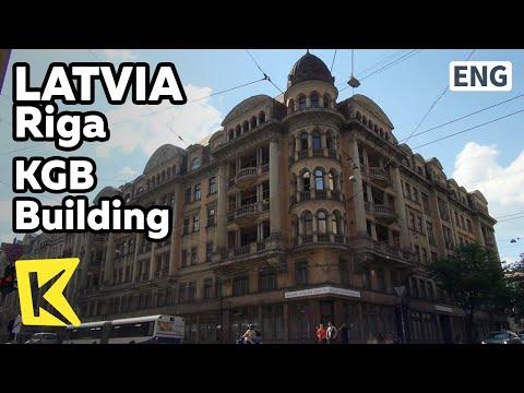 【K】Latvia Travel-Riga[라트비아 여행-리가]KGB 건물, 지하 감옥/KGB Building/Stura Maja/Underground Prison/Exhibit