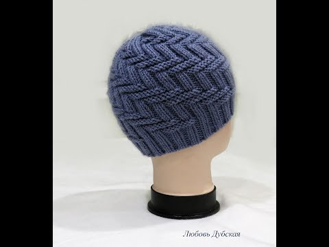 Шапка для любимого! Мастер класс. Men's knitted hat. Master Class. видео