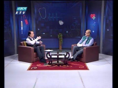 The Doctors    বিষয়: কোভিড-১৯ ও রমজান    আলোচক: অধ্যাপক ডা. আমজাদ হোসেন, ল্যাবএইড স্পেশালাইজড্ হাসপাতাল    16 May 2020