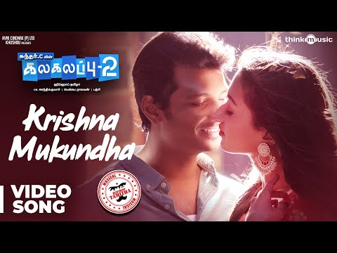 Download Kalakalappu 2 | Krishna Mukundha Video | Hiphop Tamizha | Jiiva, Jai, Nikki Galrani, Catherine Tresa HD Mp4 3GP Video and MP3