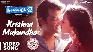 Video Kalakalappu 2 | Krishna Mukundha Video | Hiphop Tamizha | Jiiva, Jai, Nikki Galrani, Catherine Tresa MP3, 3GP, MP4, WEBM, AVI, FLV April 2018