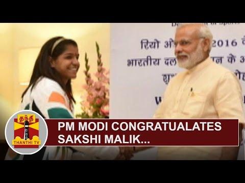 PM-Narendra-Modi-congratulates-Sakshi-Malik-Thanthi-TV