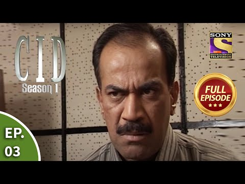 CID (सीआईडी) Season 1 - Episode 3 - The Case Of Mysterious Voices - Part 1 - Full Episode
