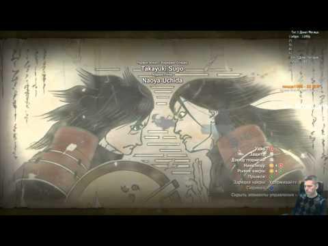 Naruto Shippuuden Ultimate Ninja Storm 4 [ИгроПроходимец] Part 001