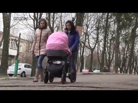 Чи доступне Рівне мамам з колясками? [ВІДЕО]