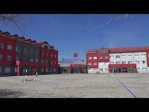 Κόσοβο: «Καρατομήσεις» για την επιχείρηση της ΜΙΤ