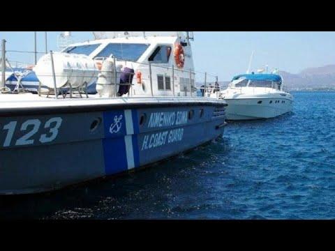 Κως: Εντοπίστηκε ο ένας από τους τρεις της σύγκρουσης λέμβου με μετανάστες και σκάφους του Λιμενι…