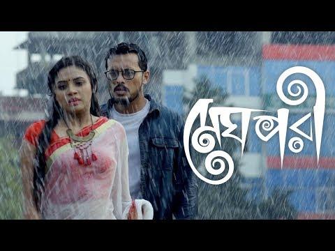 Download MeghPori | Irfan Sajjad | Tasnuva Tisha | Zaki | Bangla New Natok 2019 hd file 3gp hd mp4 download videos