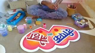 Video थर्माकोल डिजाइन/ wedding Design/thermocol cutting/painting art/ hindi tutorial MP3, 3GP, MP4, WEBM, AVI, FLV Maret 2019