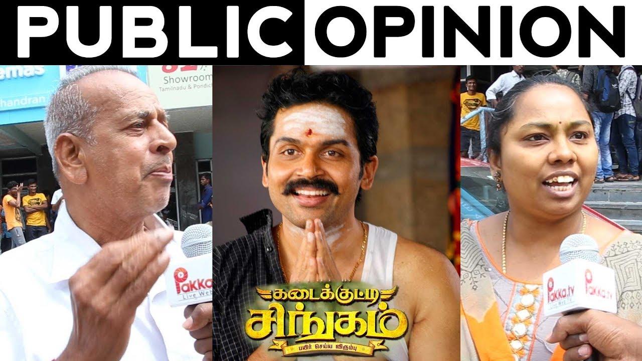 Kadaikutty Singam Movie Public Opinion | Kadaikutty Singam Movie Public Review | Karthi, Sathyaraj, Sayyeshaa, Soori