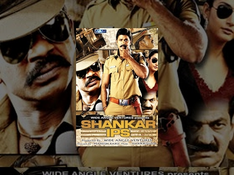 watch Shankar IPS indian film
