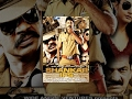 Shankar IPS (Full Movie) - Watch Free Full Length action Movie Online