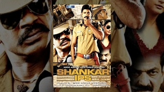 Shankar IPS (Full Movie)