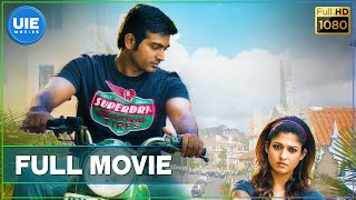 Video Naanum Rowdy Dhaan - Tamil Full Movie | Vijay Sethupathi | Nayanthara | Anirudh Ravichander MP3, 3GP, MP4, WEBM, AVI, FLV Oktober 2018