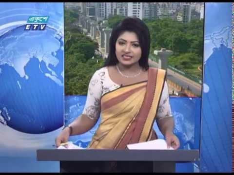 09 AM News || সকাল ০৯ টার সংবাদ || 30 June 2020 || ETV News