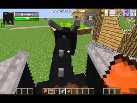 Как сделать приват в minecraft на сервере mcborax.